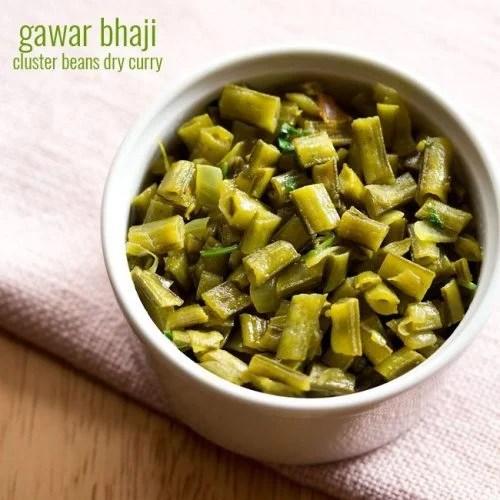 gawar bhaji recipe, gavar bhaji recipe, cluster beans recipe, gawar ki sabzi