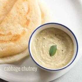 cabbage pachadi, cabbage chutney recipe