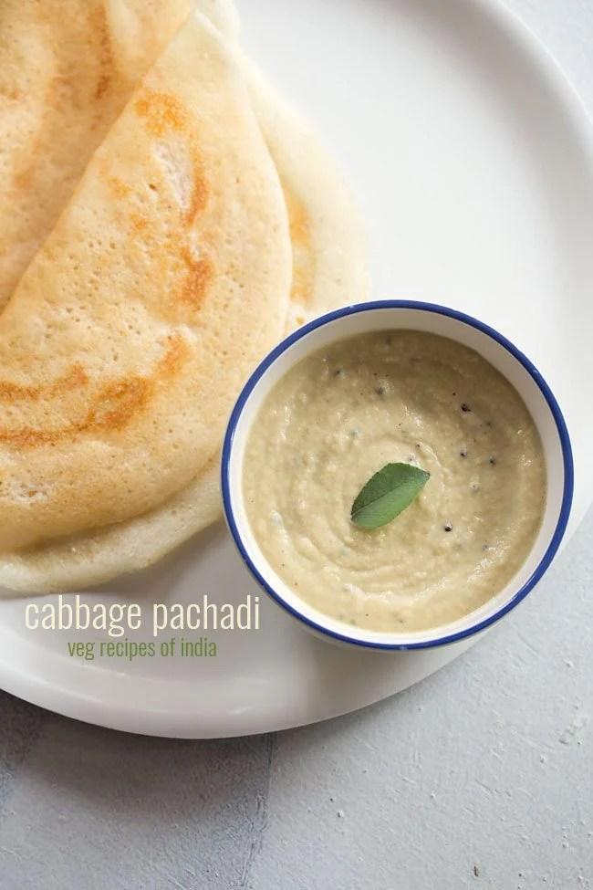 cabbage pachadi recipe