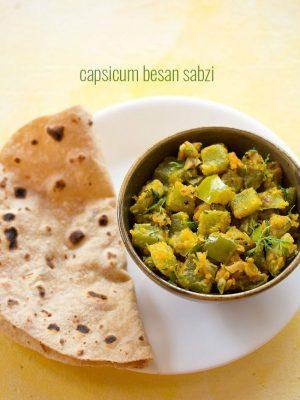 capsicum besan