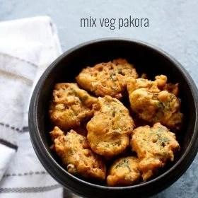 vegetable pakora, mix veg pakora recipe