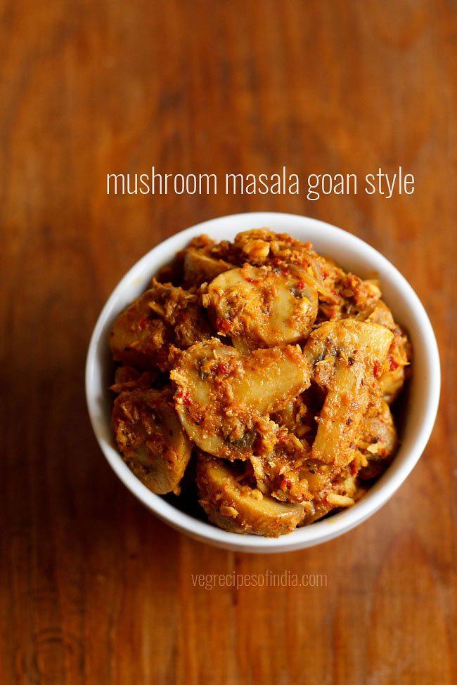 mushroom sabzi recipe