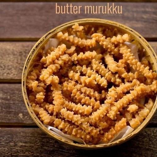 butter murukku recipe