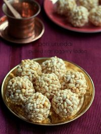 south indian navratri recipes | collection of 45 south indian naivedyam recipes