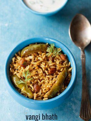vangi bath recipe, brinjal rice recipe