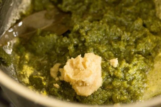 paste for making Dindigul biryani recipe