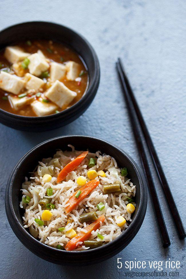 5 spice rice recipe