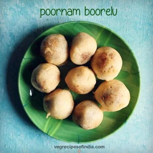 poornam boorelu