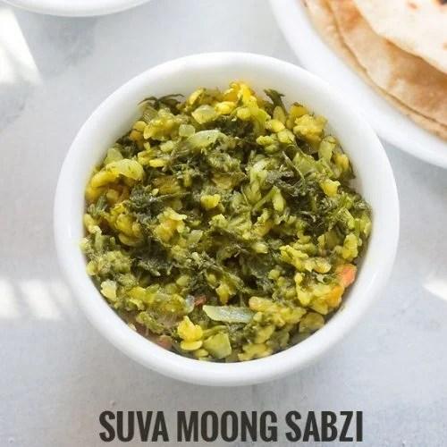 shepu bhaji recipe, shepuchi bhaji recipe, suva bhaji recipe