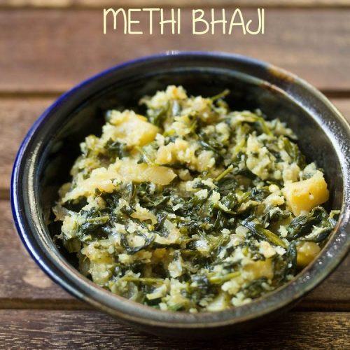 methi bhaji recipe, methi sabzi recipe