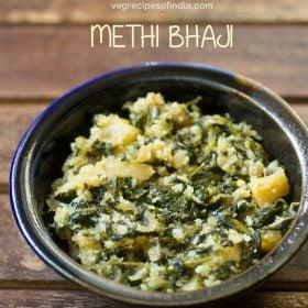 methi bhaji