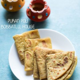 bobbatlu recipe, obbattu recipe, holige recipe