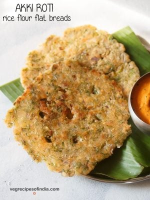 akki roti recipe | how to make akki roti | akki rotti