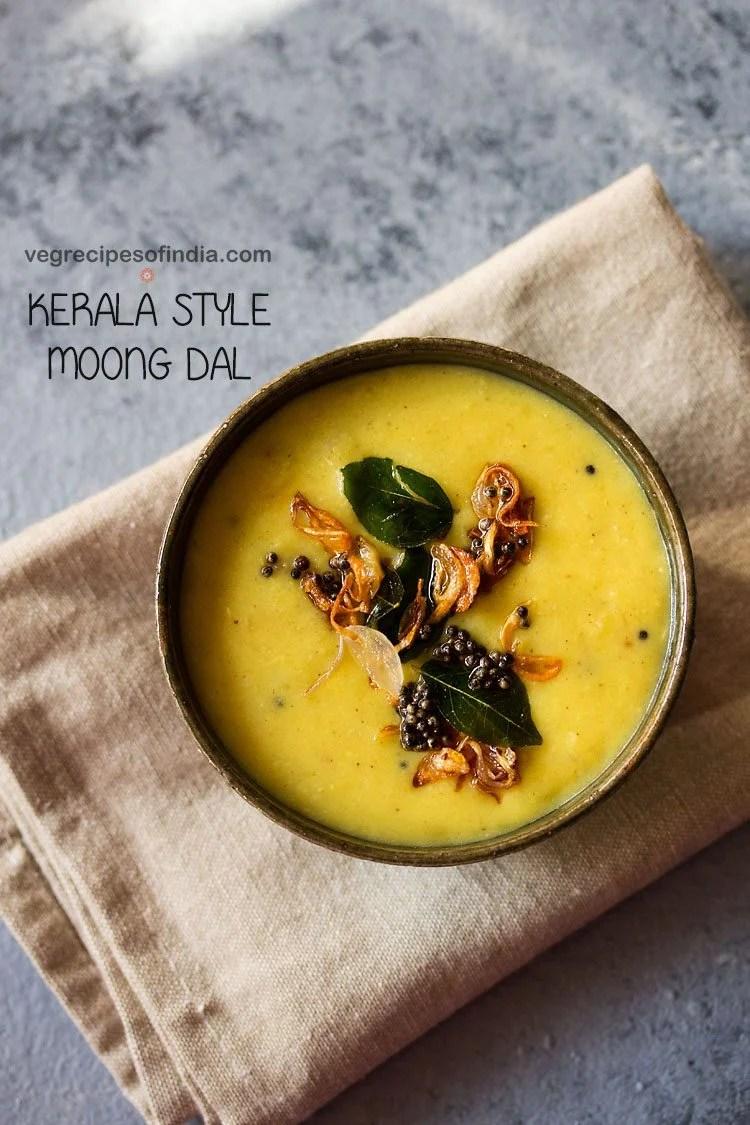 parippu curry recipe, moong dal curry recipe