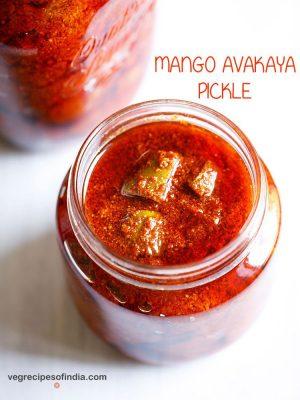 mango avakaya pickle recipe