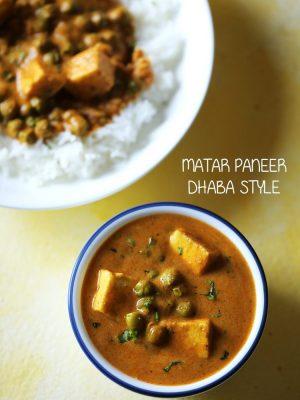 matar paneer dhaba style recipe