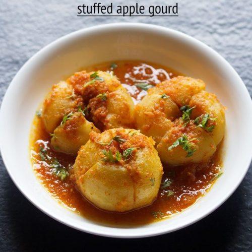 stuffed tinda recipe, bharwan tinda recipe