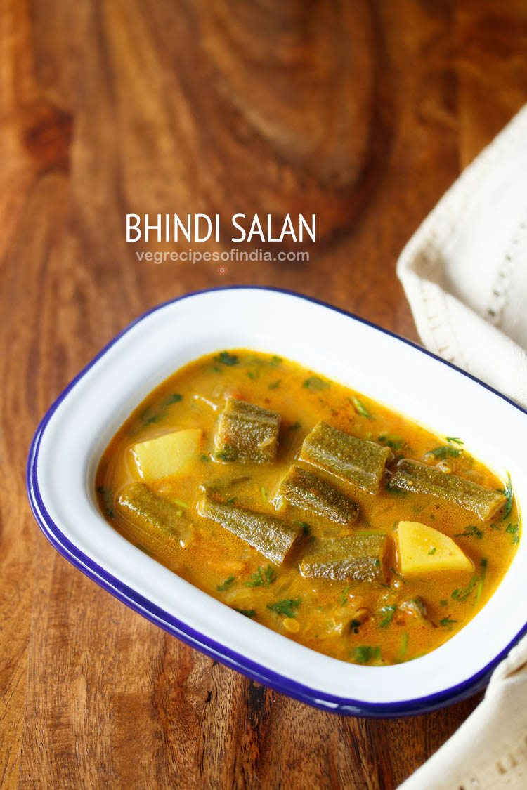 bhindi ka salan recipe