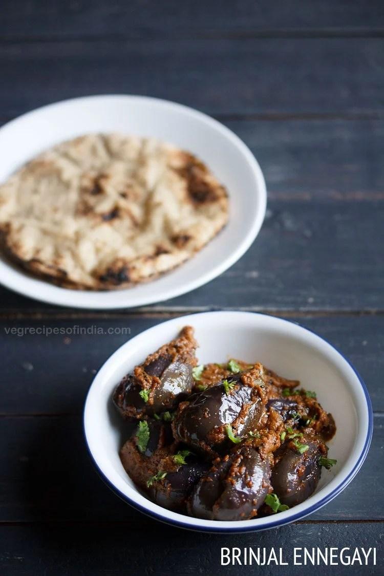 brinjal ennegayi recipe