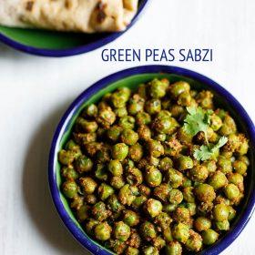 matar ki sabzi recipe, dry green peas recipe