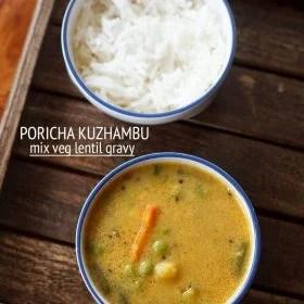 poricha kuzhambu recipe, poricha kulambu