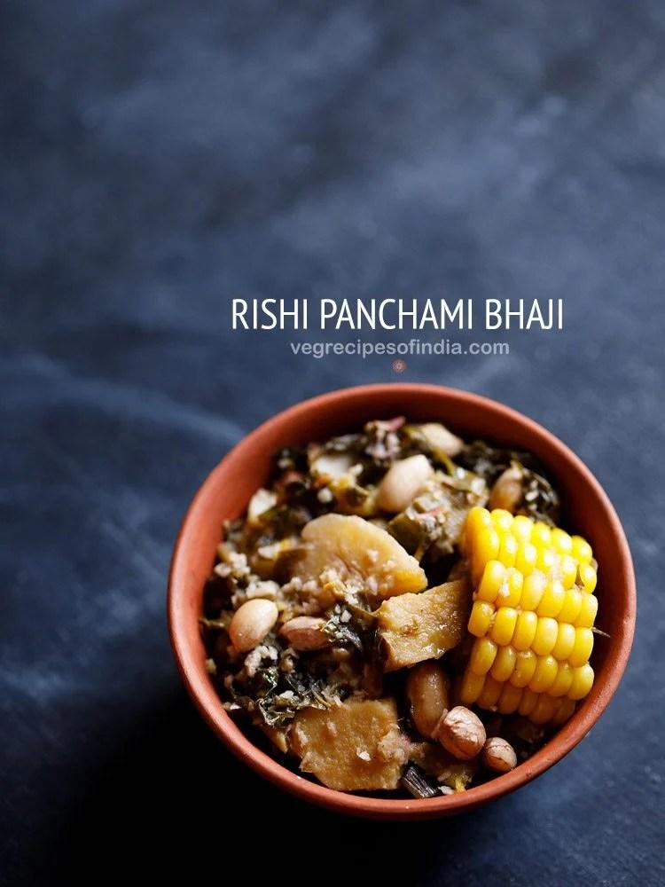 rishi panchami bhaji recipe