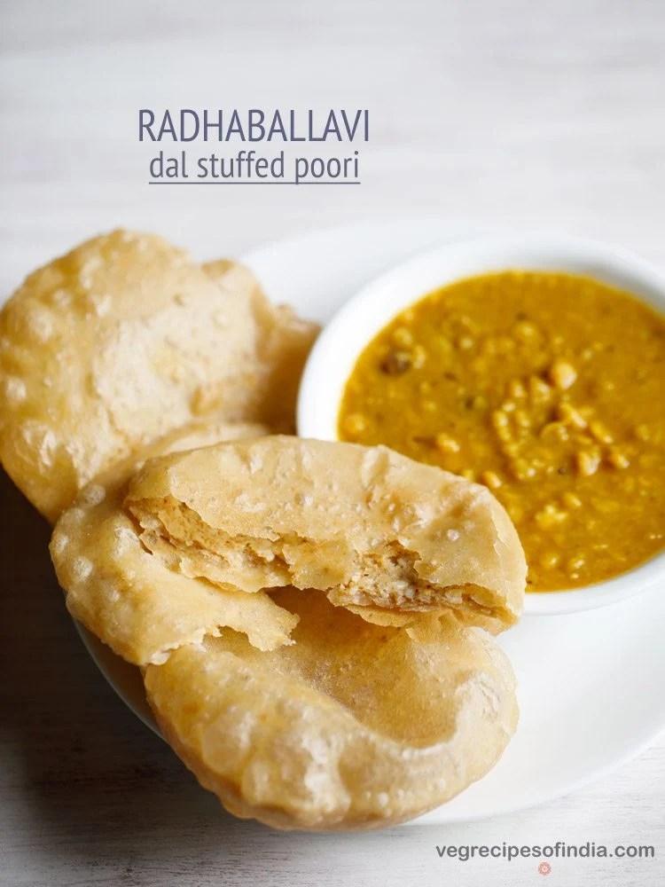 bengali dal poori recipe