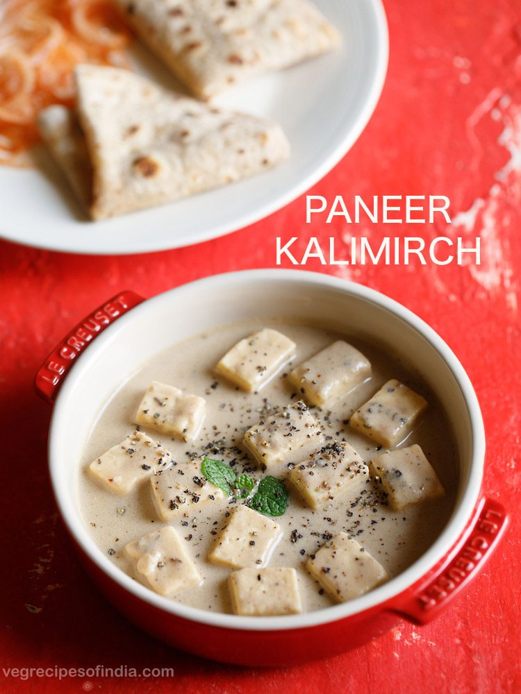 paneer kalimirch recipe