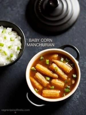 baby corn manchurian gravy recipe