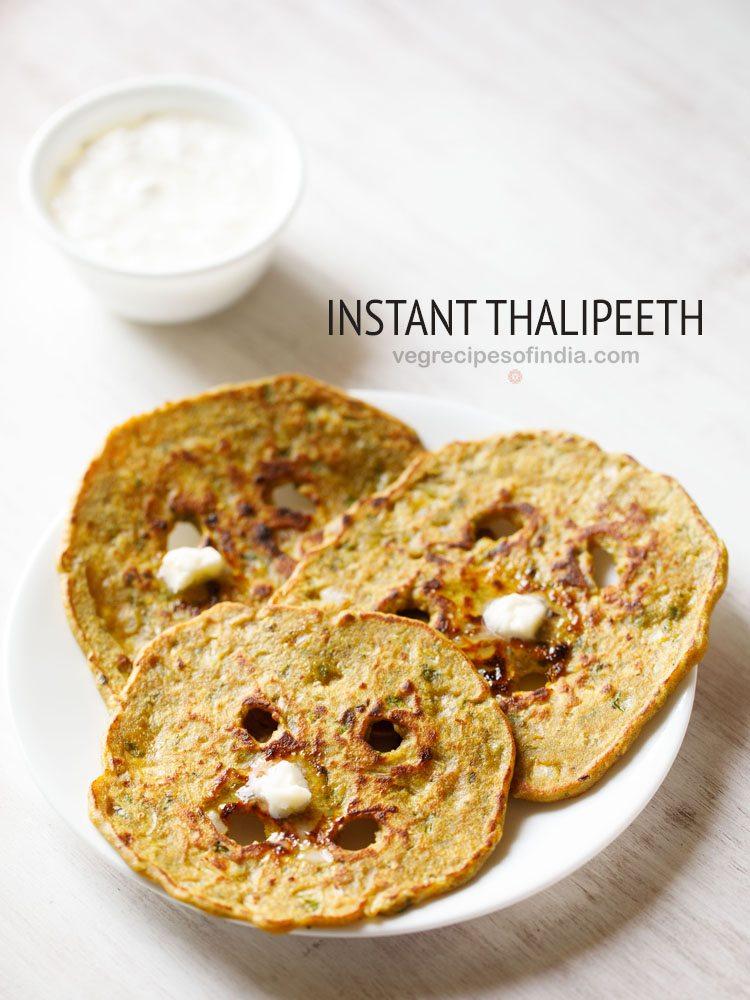 instant thalipeeth recipe