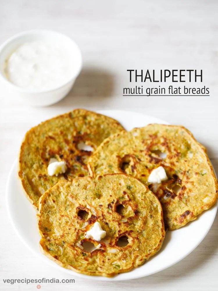 thalipeeth recipe