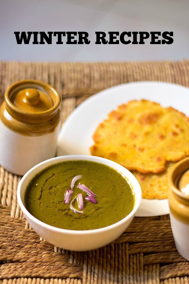 Winter Special Veg Recipes Collection Of 70 Best Indian
