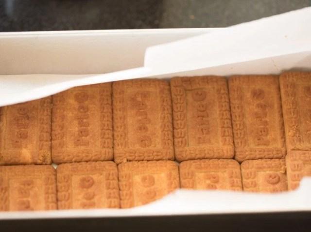 making biscuit cake recipe