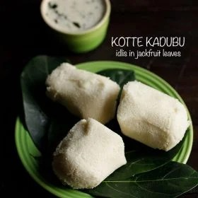 kotte kadubu recipe