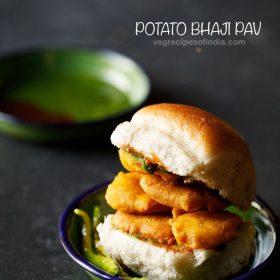 bhaji pav, batata bhaji pav recipe