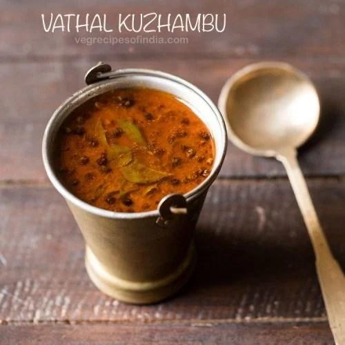 vatha kulambu recipe, vatha kuzhambu recipe, manathakkali vathal kulambu recipe