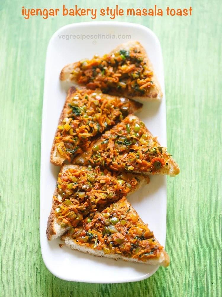 iyengar bakery masala toast recipe