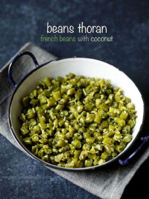 beans thoran recipe