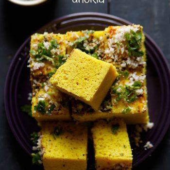 Dhokla Recipe | Chana Dal Dhokla