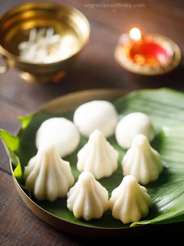 kozhukattai Vinayaka Chaturthi recipe