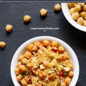 chana chaat recipe.