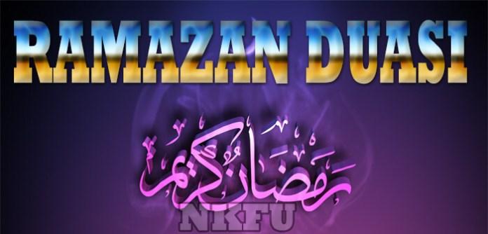 Ramazan Duası Engin NOYAN
