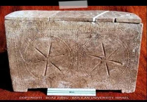 ossuario-parente-caifa