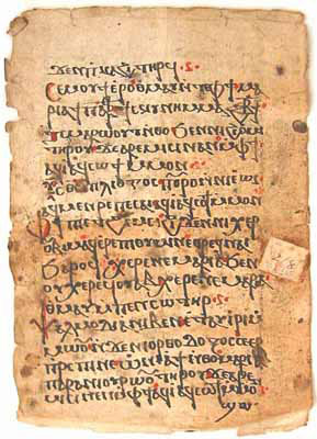 Coptic writing