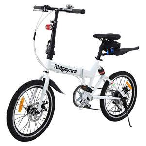 Ridgeyard Vélo Pliant Bicyclette Pliable 20 Pouces 6-Speed + Lumière de Batterie de LED + Sac de siège + Cloche de vélo (Blanc)