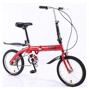 Logo ZWJ-JJ Sports de Plein air 16″ en Alliage léger Pliant vélo de Ville, vélos Double VStyle Freins (Color : Red)