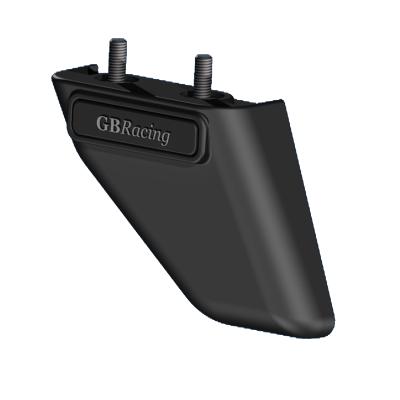 CGA08-GBR UNIVERSAL LOWER CHAIN GUARD