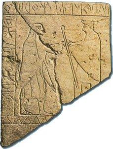 stele di Camin di Padova venetica.