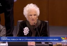 Photo of Liliana Segre: cerimonia pubblica per la cittadinanza onoraria
