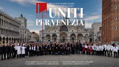 """Photo of Uniti per Venezia: """"Piazza San Marco siete voi, l'aperitivo l'offriamo noi"""""""